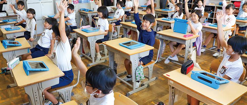 豊田市全教員の力を結集し、一人1台端末を十分に生かせる環境を | 愛知 ...